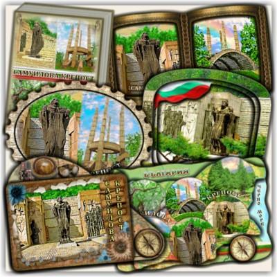 Самуилова крепост: Сувенири и Магнити
