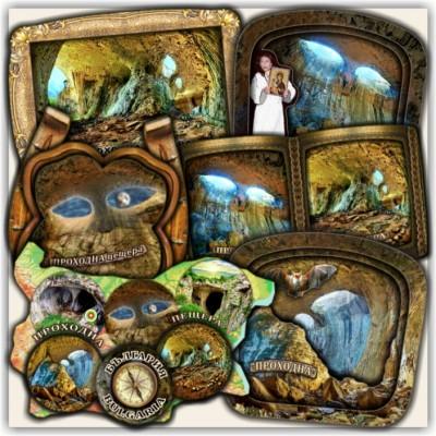 Проходна пещера Сувенири и Магнити