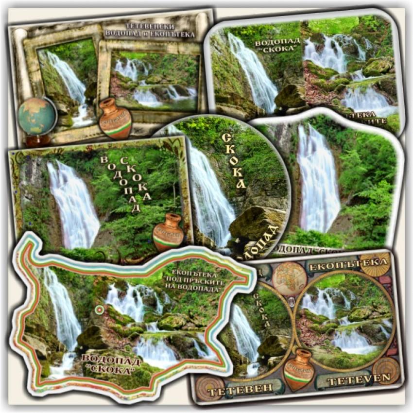 Водопад Скока Промоция 200 магнита за 100 лева