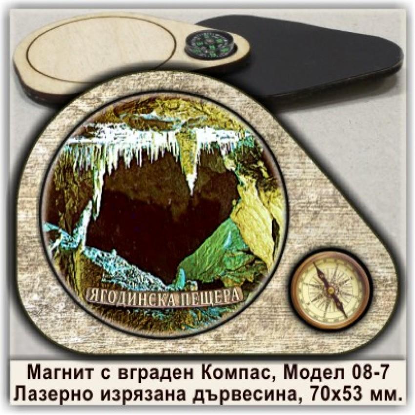 Ягодинска пещера Туристически Магнити с Компаси 08-7