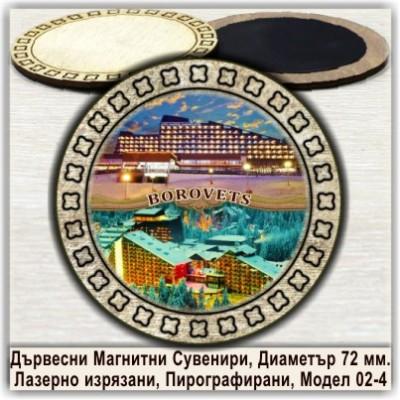 Боровец Дървени пирографирани сувенири