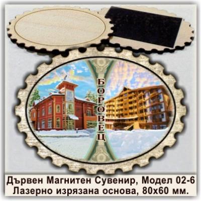 Боровец Дървени туристически магнити