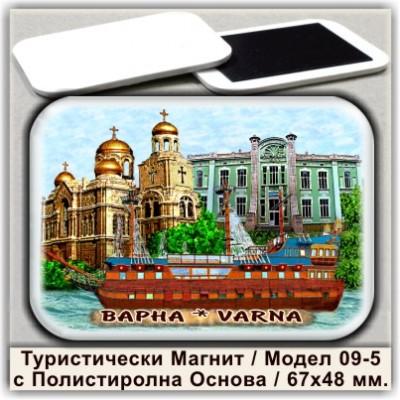 Варна Магнити за хладилници