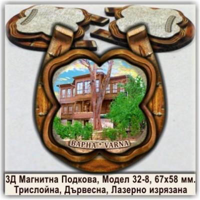 Варна 3Д Релефни Магнитни Подкови и Детелини