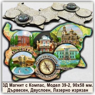 Варна 3Д Магнити България с Компаси