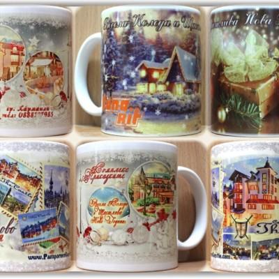 Порцеланови Чаши с Коледни дизайни